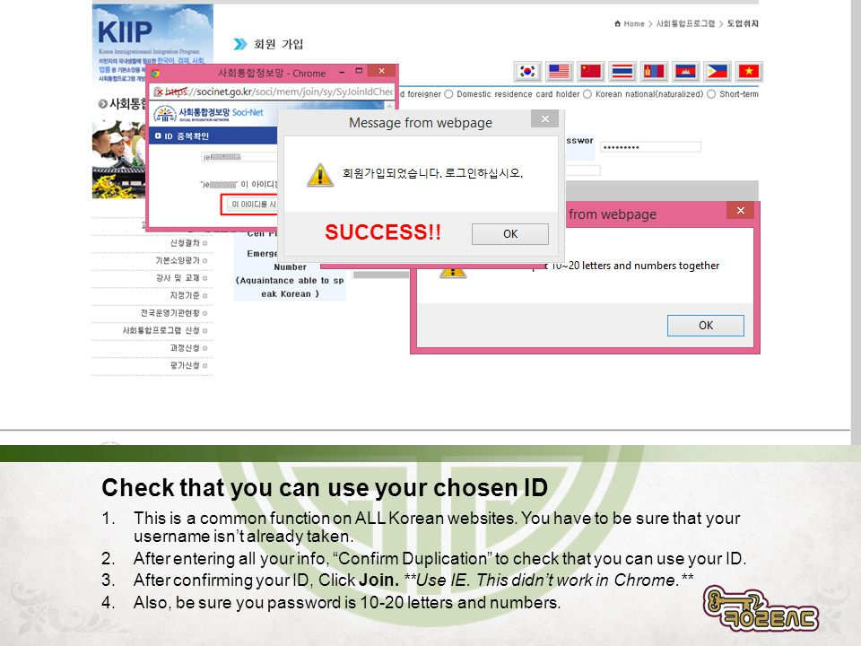 Check that you can use your chosen ID 1.This is a common function on ALL Korean websites.