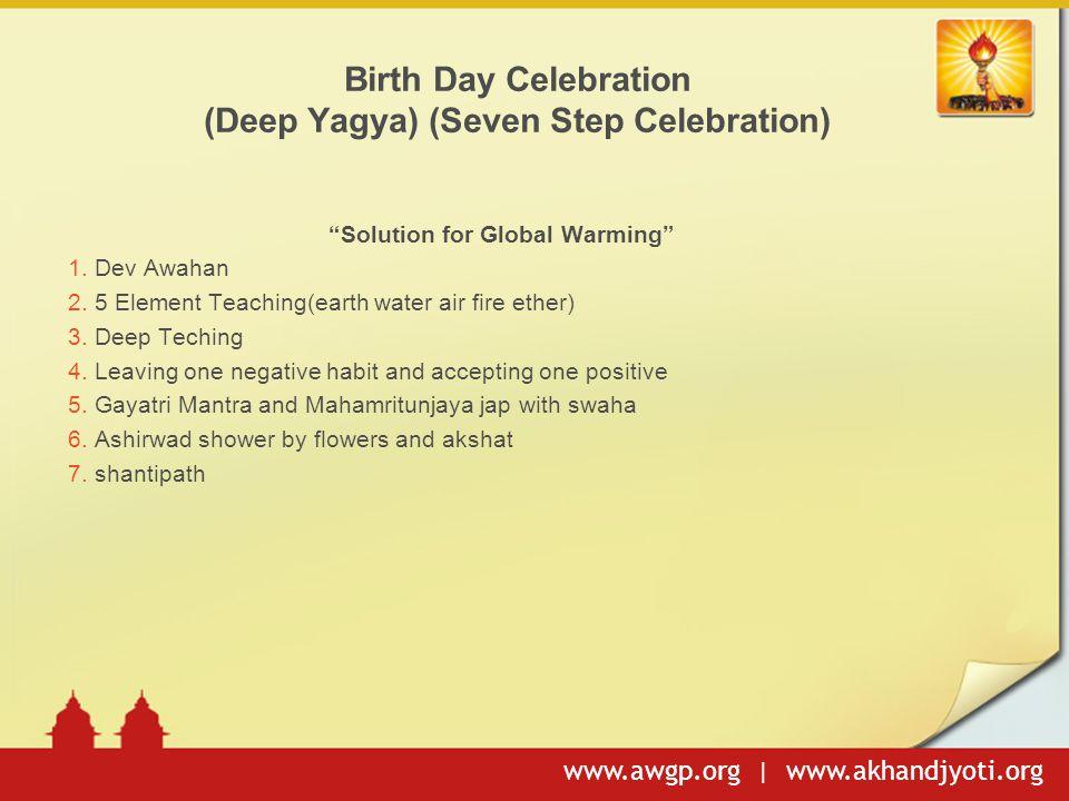www.awgp.org | www.akhandjyoti.org Marrige Anniversary Celebration.