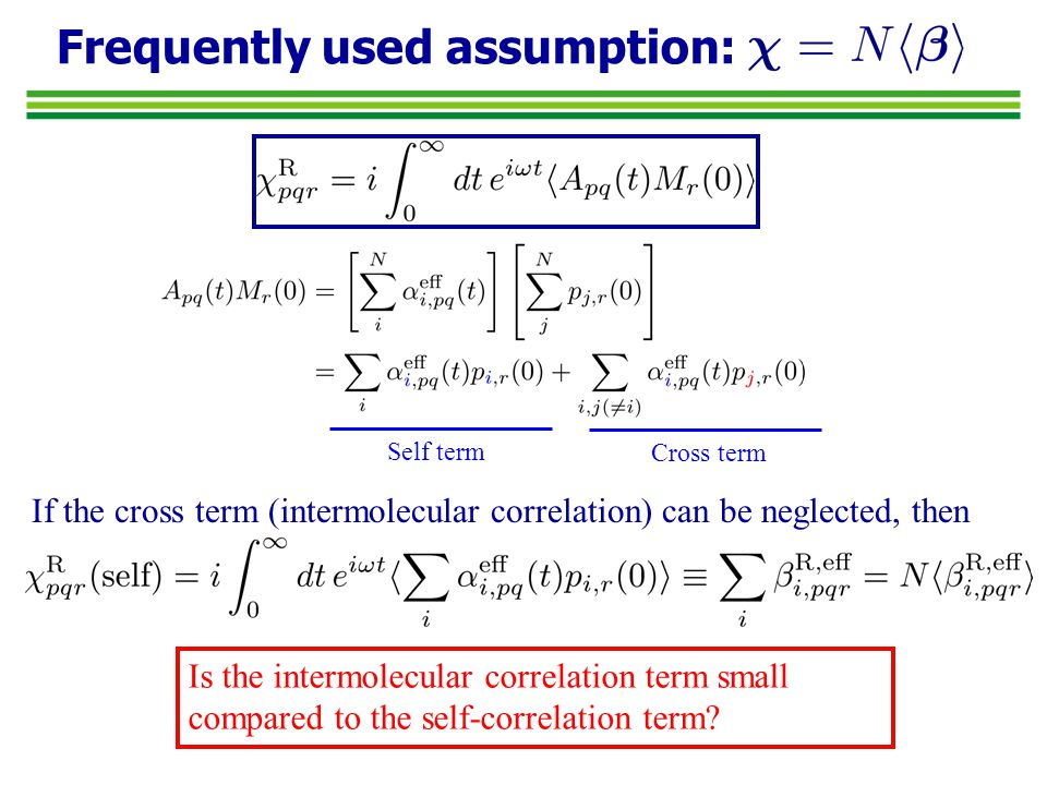 Frequently used assumption: Self term Cross term If the cross term (intermolecular correlation) can be neglected, then Is the intermolecular correlation term small compared to the self-correlation term