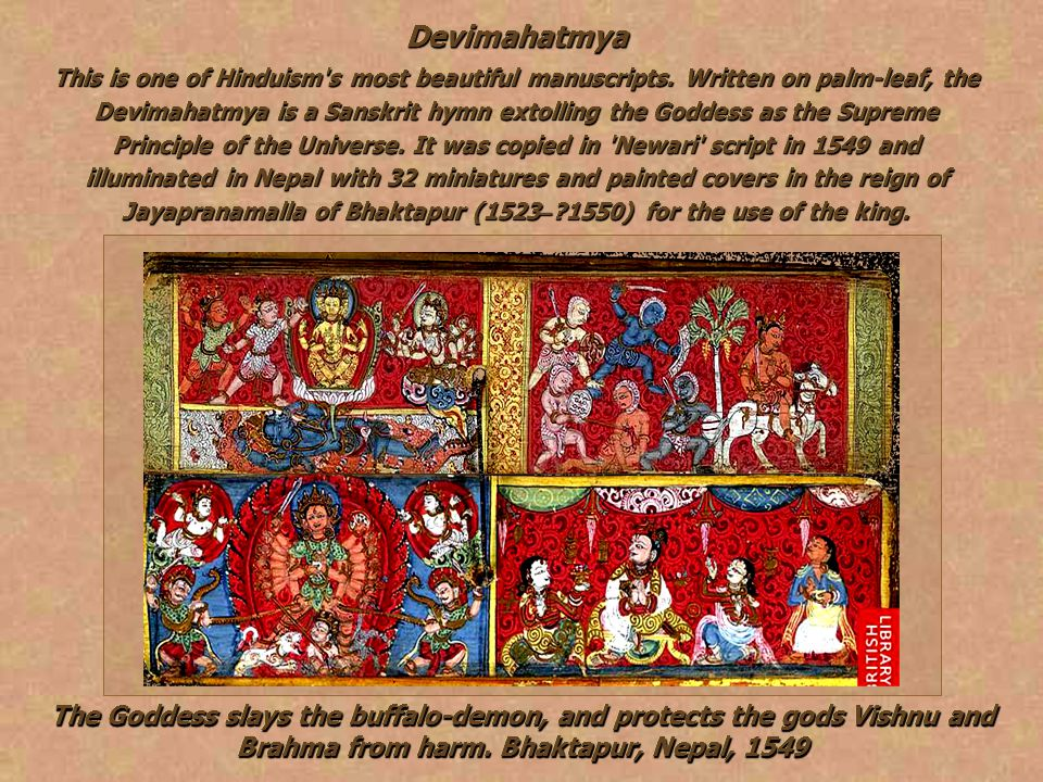 Devimahatmya This is one of Hinduism s most beautiful manuscripts.