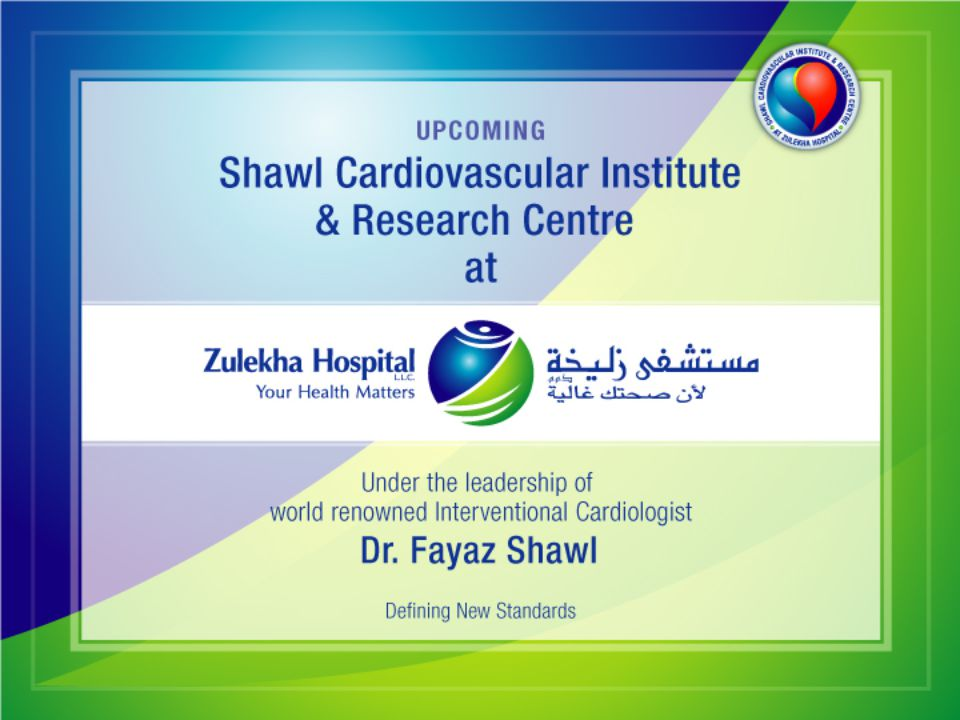 MISSION To provide easy accessibility to the highest quality and state-of-the-art care for the prevention, treatment and on-going management of Cardiovascular diseases in the region