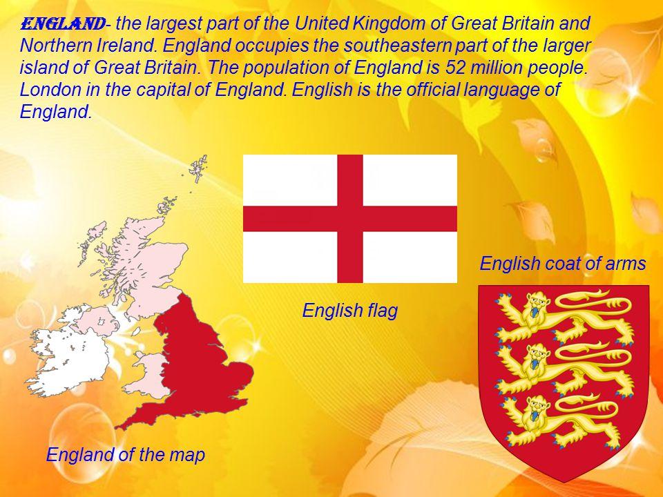 Elizabeth 2 British POUNDS