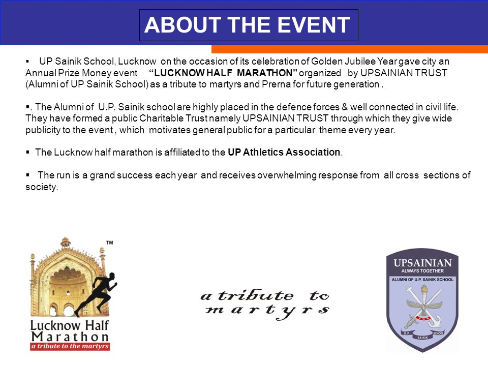 ABOUT THE EVENT LUCKNOW HALF MARATHON AT A GLANCE…