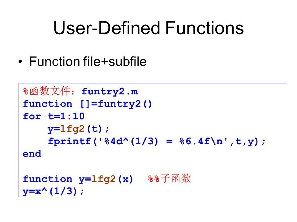 Function file+subfile