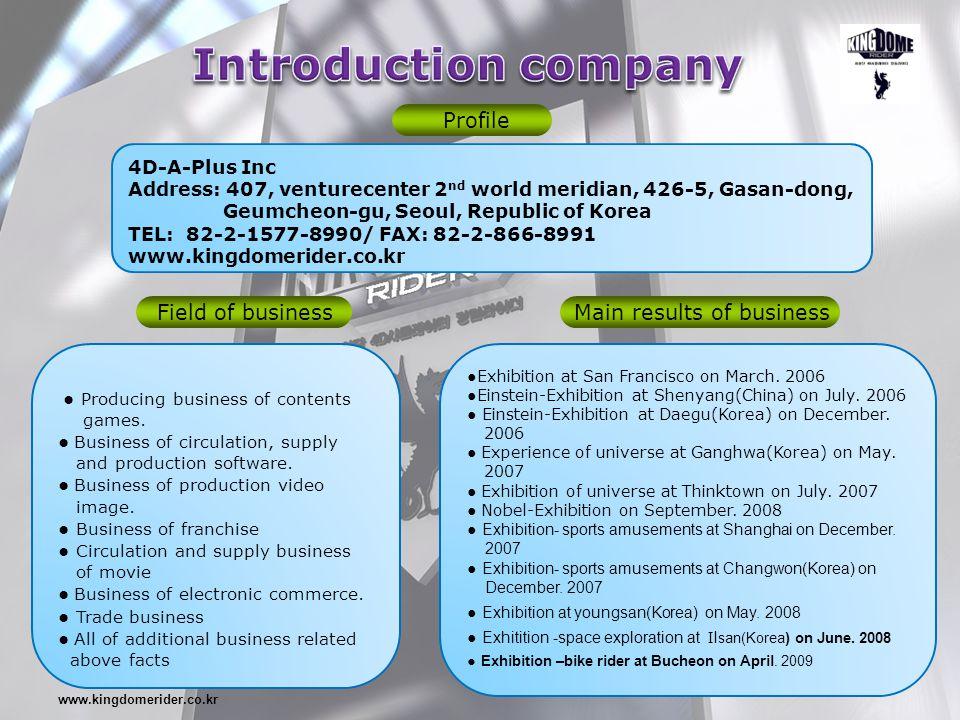 4D-A-Plus Inc Address: 407, venturecenter 2 nd world meridian, 426-5, Gasan-dong, Geumcheon-gu, Seoul, Republic of Korea TEL: 82-2-1577-8990/ FAX: 82-
