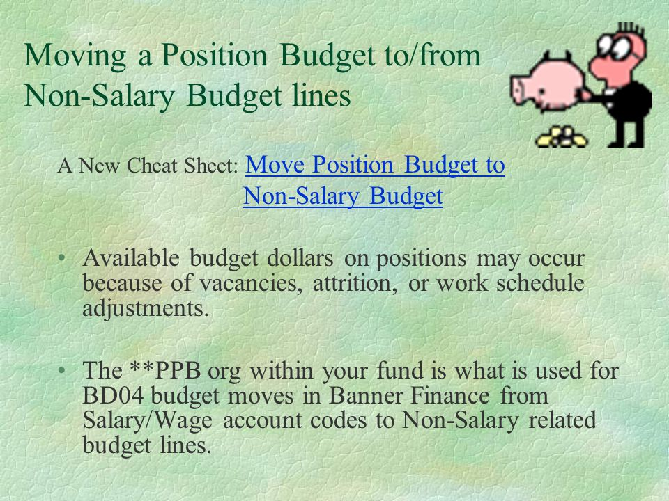 Attributes to Remember A New Cheat Sheet: Position Budget Fields vs.