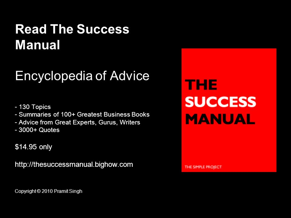 http://thesuccessmanual.bighow.com 25 Read The Success Manual Encyclopedia of Advice - 130 Topics - Summaries of 100+ Greatest Business Books - Advice
