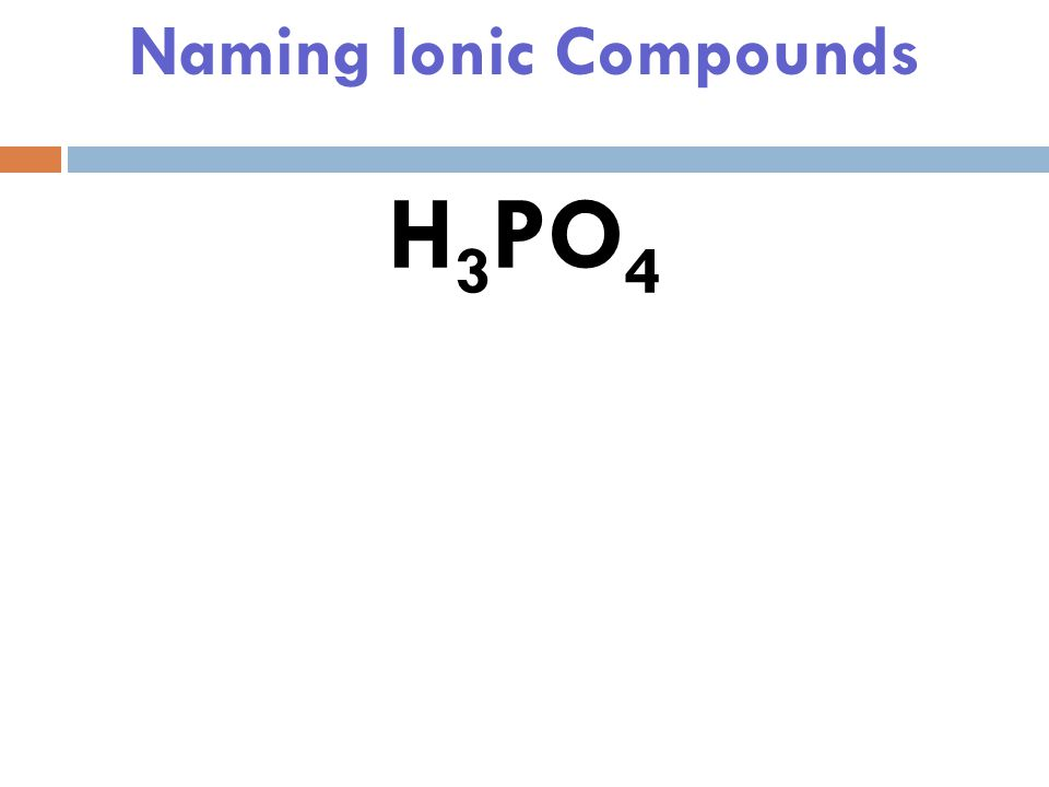 Naming Ionic Compounds AlPO 3 Aluminum Phosphite