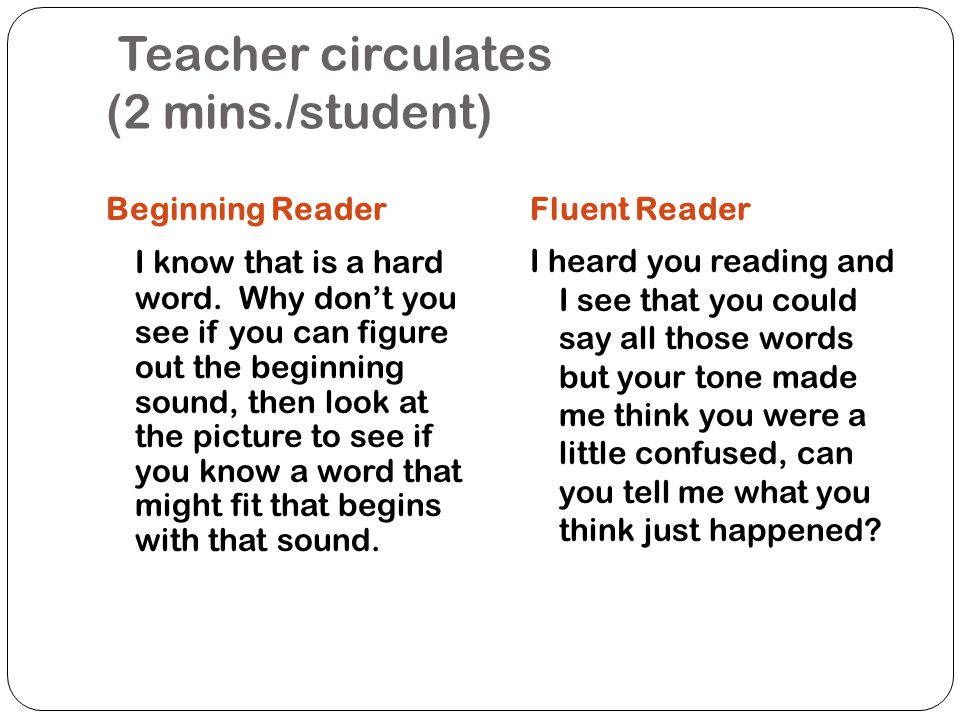 Teacher asks students to stop reading (30 seconds)