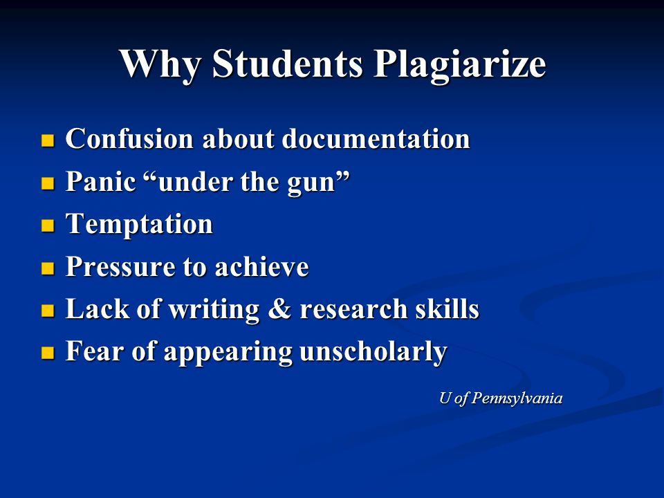How to Inhibit Plagiarism Use Narrow topics, rather than broad ones Use Narrow topics, rather than broad ones Use series of steps, outlines, drafts and incorporation of feedback in final version Use series of steps, outlines, drafts and incorporation of feedback in final version Peer review, with written comments, in class Peer review, with written comments, in class Define the nature of the collaboration Define the nature of the collaboration Oral reports, with discussion of process Oral reports, with discussion of process Require submission of electronic versions Require submission of electronic versions U of Saskatchewan