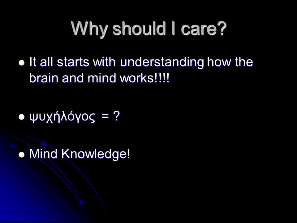 Why should I care.It all starts with understanding how the brain and mind works!!!.