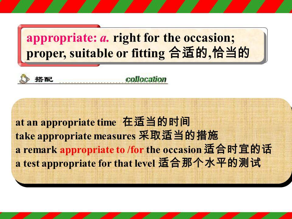 fake: v. 1. make or copy to trick 伪造 ; 造假 2. pretend 假装 n.