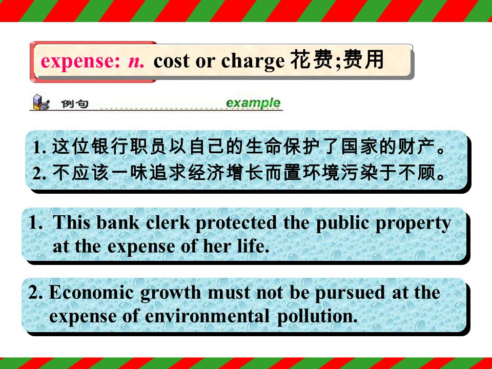 appropriate: a. right for the occasion; proper, suitable or fitting 合适的, 恰当的 at an appropriate time 在适当的时间 take appropriate measures 采取适当的措施 a remark