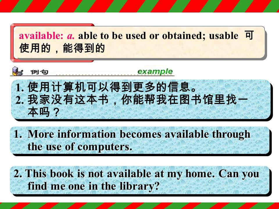 句型: have no alternative but to do … 除了 …… 外别无选择 alternative: n.