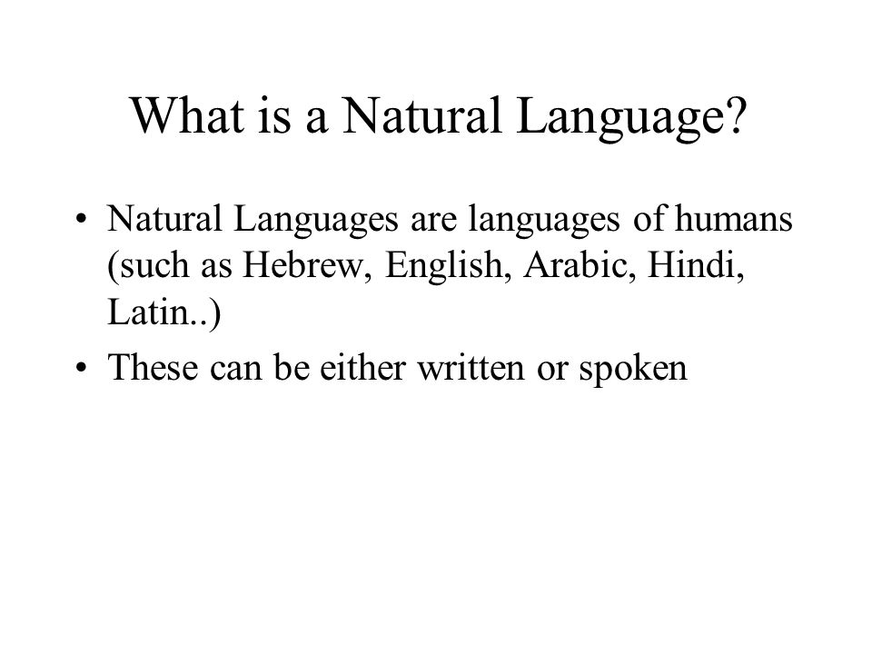 So computers will never understand language