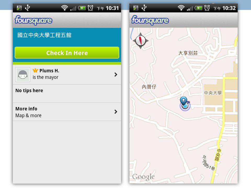 Location Cheating Attacks 16 http://foursquare.com/user/123456