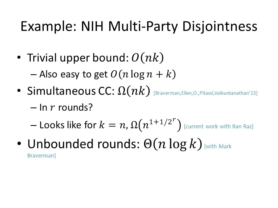 Example: NIH Multi-Party Disjointness