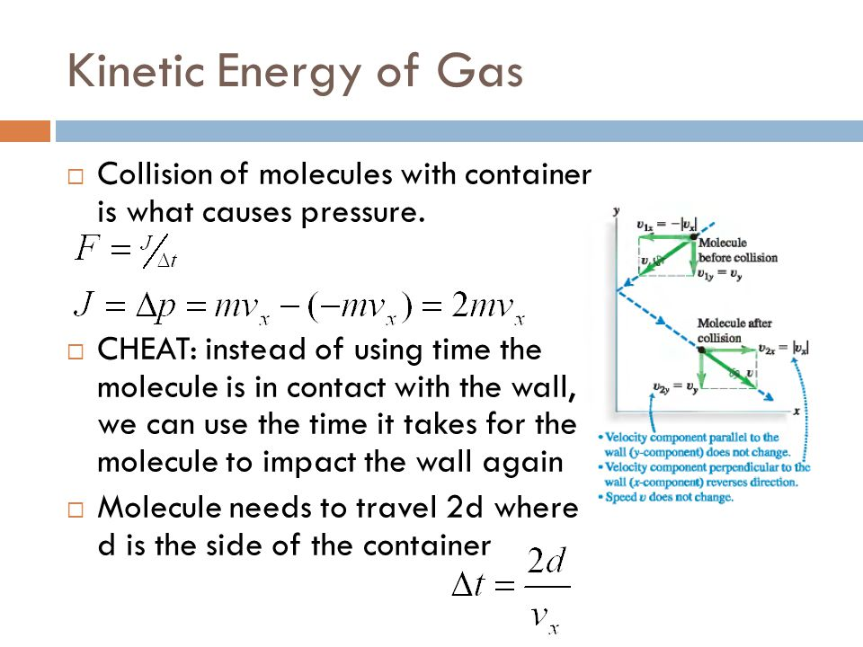 Kinetic Energy of Gas  Collision of molecules with container is what causes pressure.  CHEAT: instead of using time the molecule is in contact with