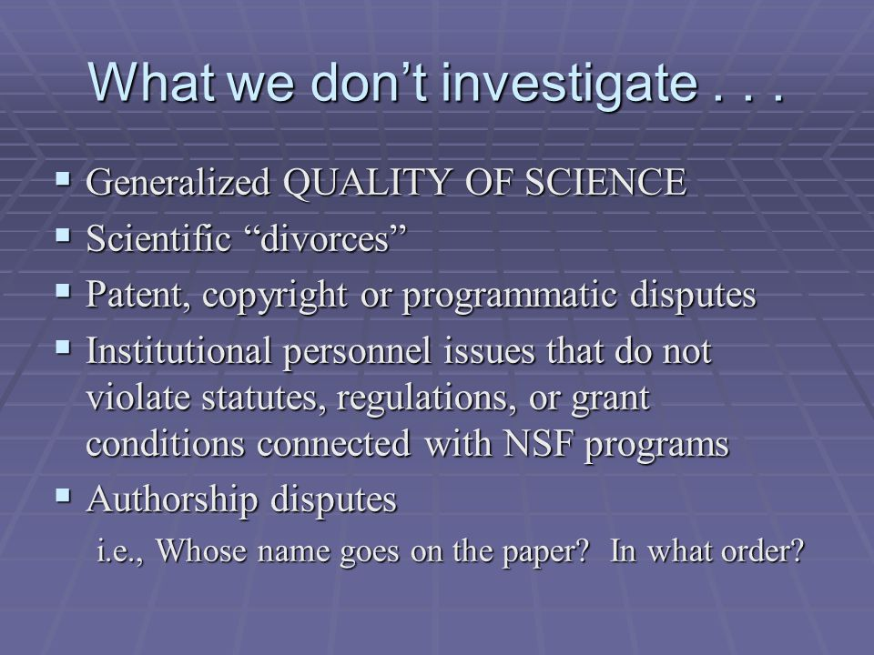 What we don't investigate...