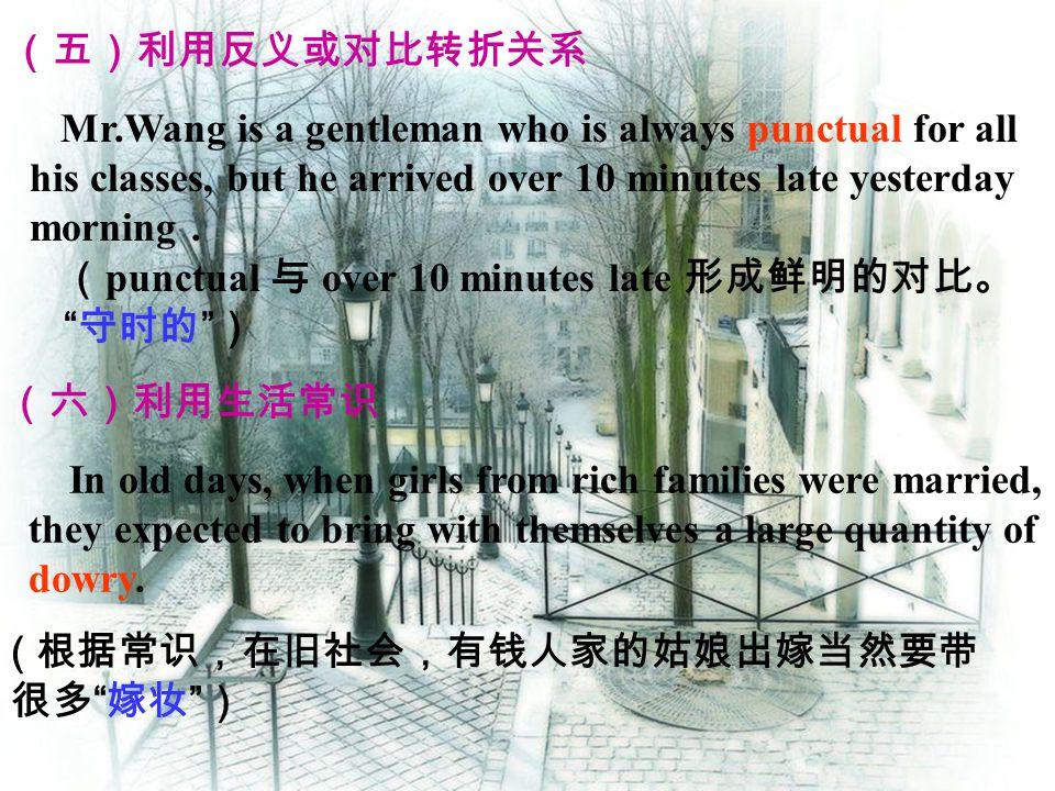 (三)利用比喻关系 The hot-air balloon took off. it was as buoyant in the air as a rose leaf in water.