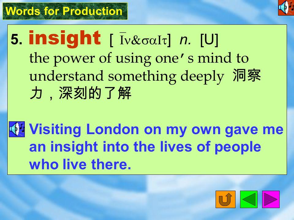 Words for Production 18.hop [ hAp ] vi.