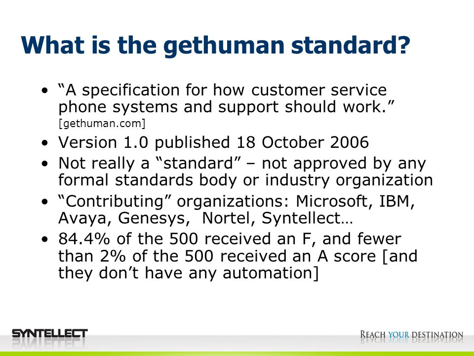 What is the gethuman standard.