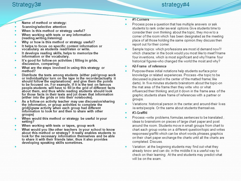 Strategies strategy#1 Strategy#2 Name of method or strategy: Bell work When is this method or strategy useful? At the beginning of each lesson Why or