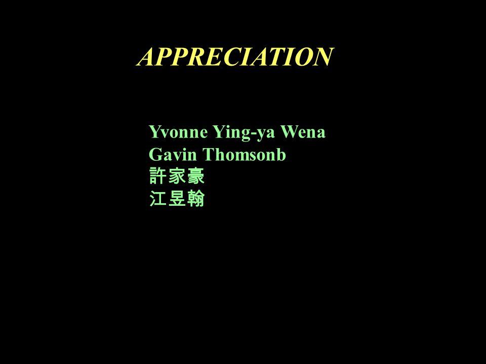 APPRECIATION Yvonne Ying-ya Wena Gavin Thomsonb 許家豪 江昱翰