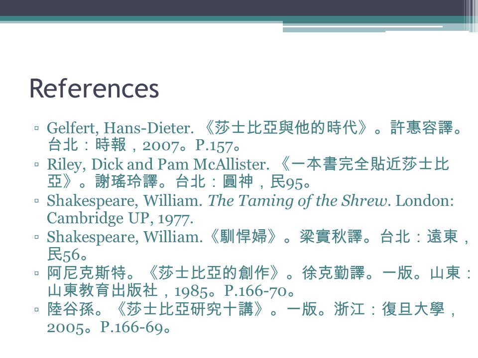 References ▫Gelfert, Hans-Dieter.