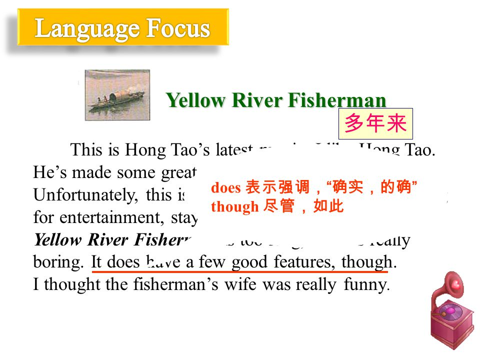 Read the reviews and complete this chart. ProsCons Movie The fisherman's wife was funny.