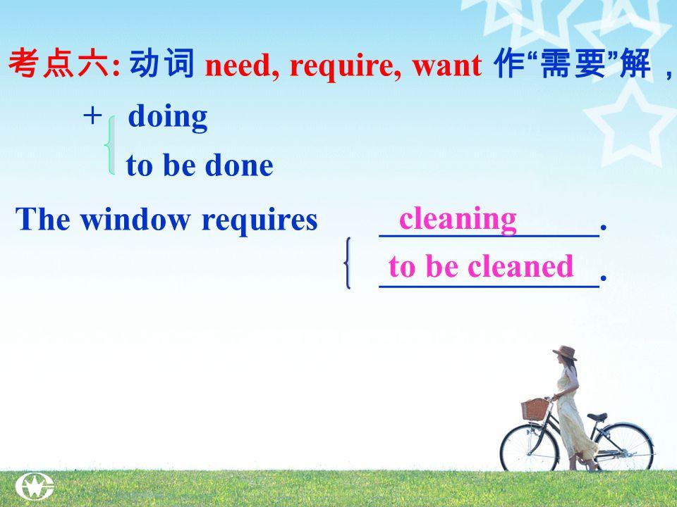 考点五:在短语 devote… to , look forward to , stick to, be used to , object to , get down to, be ( kept) busy , be worth, have difficulty / trouble / problem