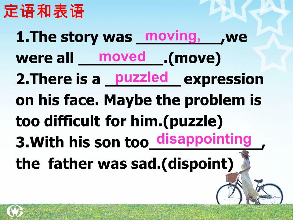 考点六 : 动词 need, require, want 作 需要 解, + doing to be done The window requires _____________.
