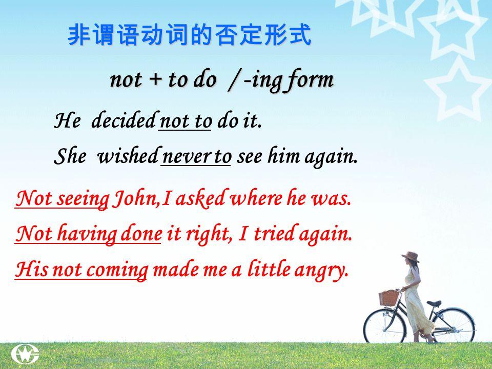 动词不定式作插入语 表明说话人的立场或态度, 在句中作独立成分。 to be honest / frank / fair / ; to tell you the truth; to begin / start with ; to cut / make a long story short; to g