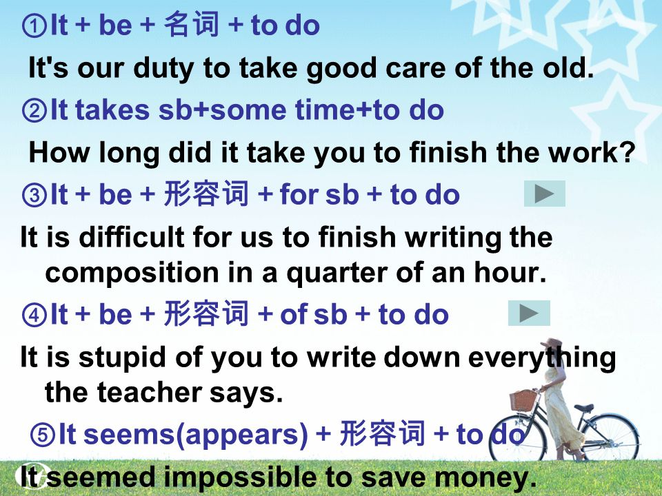 ① It + be +名词+ to do It s our duty to take good care of the old.
