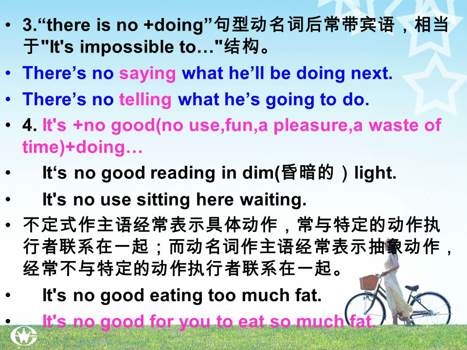 3. there is no +doing 句型动名词后常带宾语,相当 于 It s impossible to… 结构。 There's no saying what he'll be doing next.