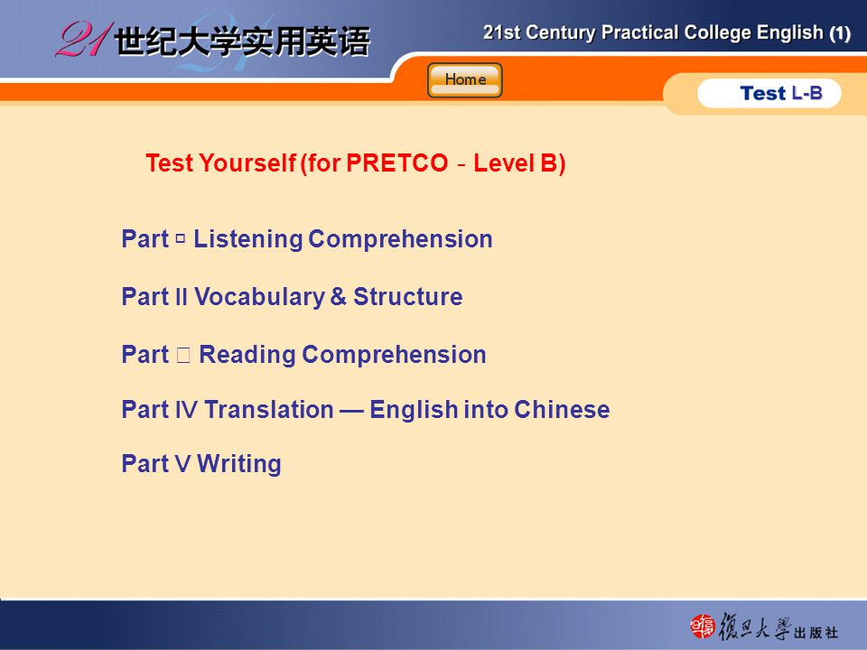 (1) L-B leveB-lmain Part Ⅰ Listening Comprehension Part Ⅱ Vocabulary & Structure Part Ⅲ Reading Comprehension Part Ⅳ Translation — English into Chinese Part Ⅴ Writing Test Yourself (for PRETCO - Level B)