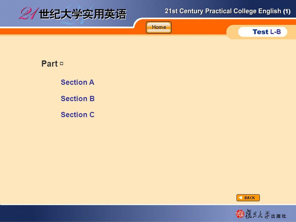 (1) L-B part1-main Section A Section B Part Ⅰ Section C