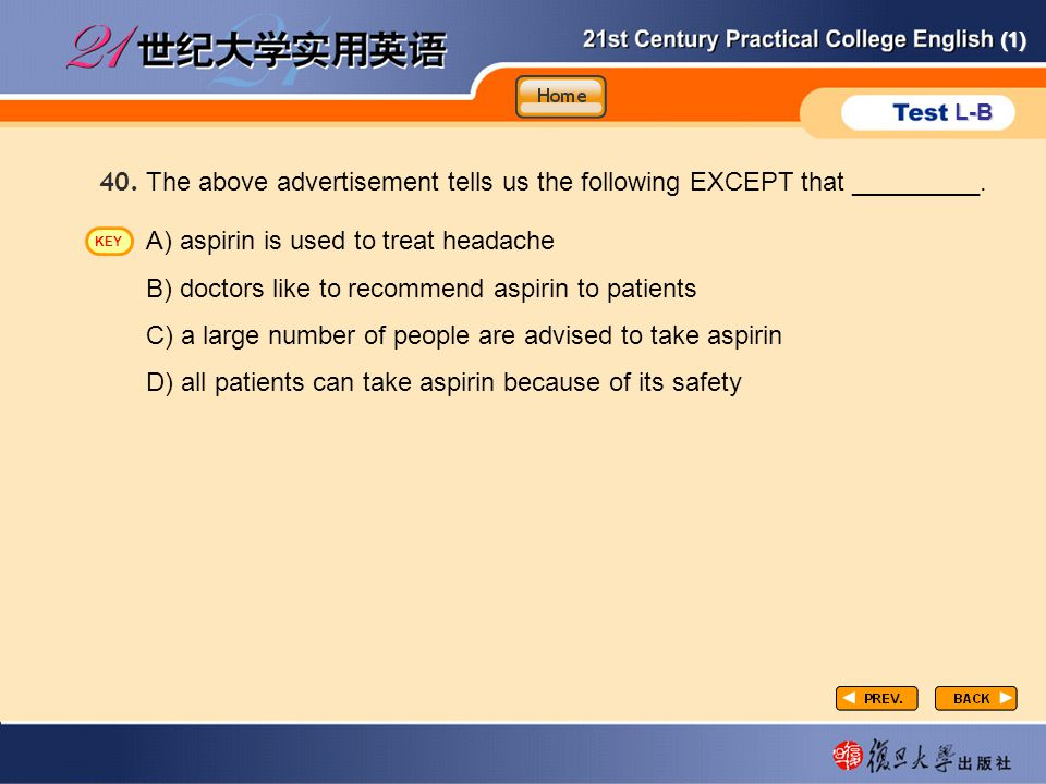 (1) L-B P3-task1-5 The above advertisement tells us the following EXCEPT that _________.