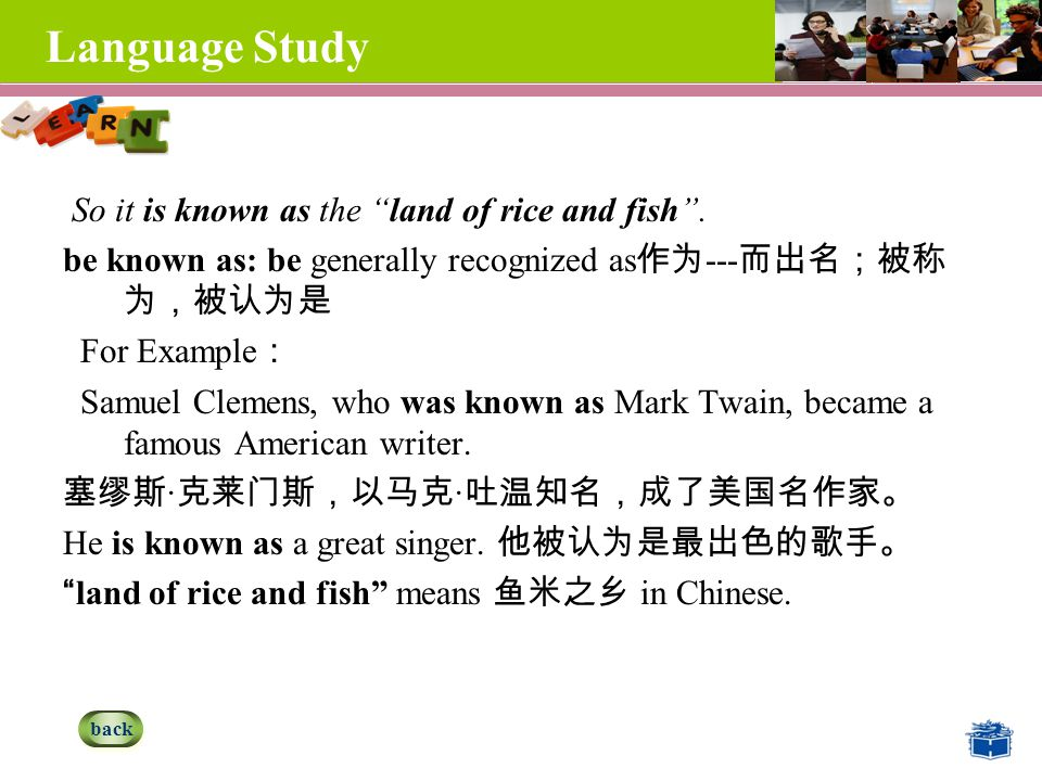 Language Study So it is known as the land of rice and fish .