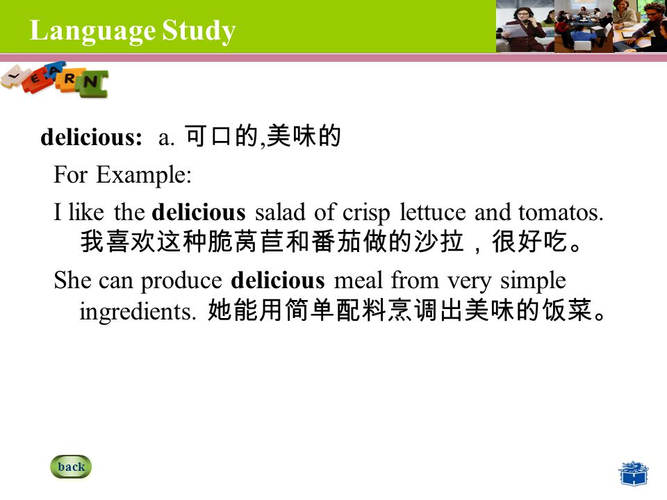 Language Study delicious: a.