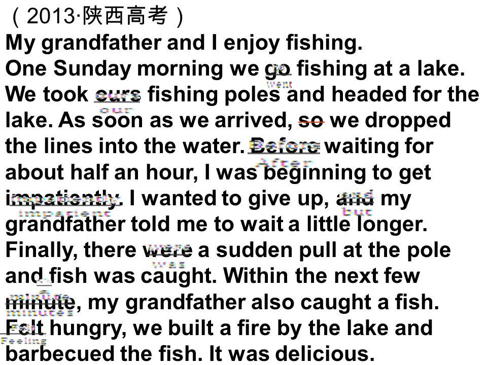 ( 2013· 陕西高考) My grandfather and I enjoy fishing. One Sunday morning we go fishing at a lake. We took ours fishing poles and headed for the lake. As s