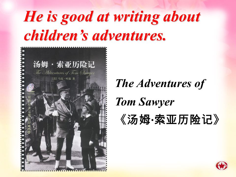 The greatest humorist of the 19 th century American literature. Novels: The Adventures of Tom Sawyer (1876)( 汤姆 · 索亚历险记) The Prince and the Pauper (18