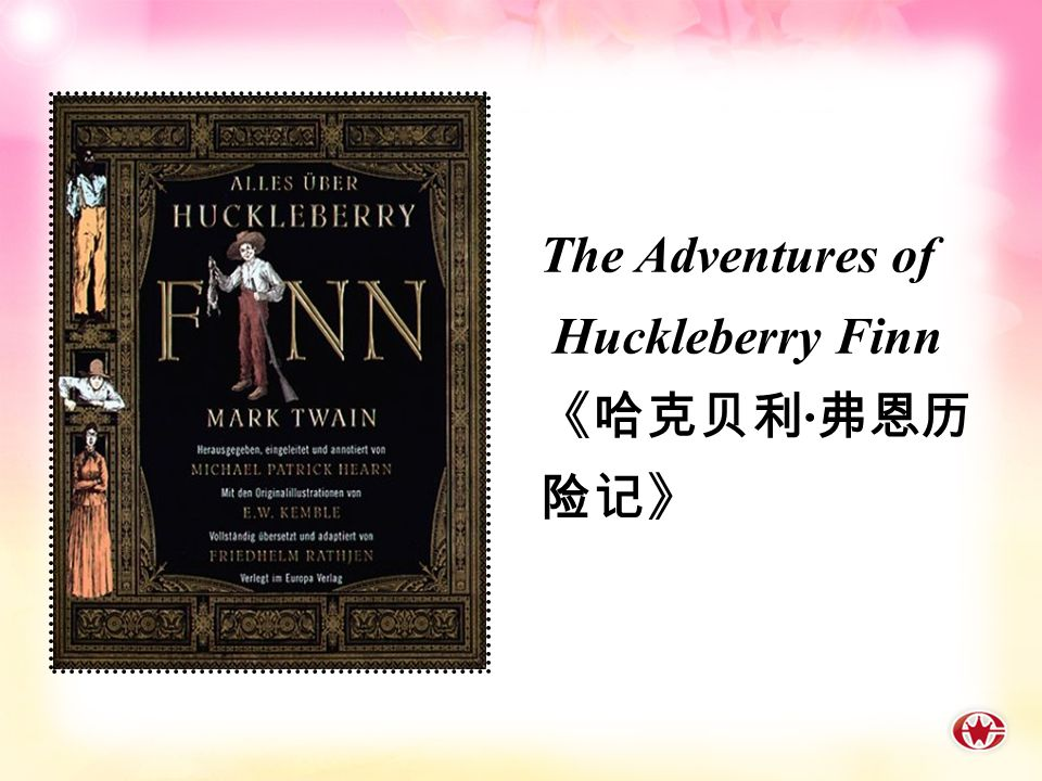 The Adventures of Tom Sawyer 《汤姆 · 索亚历险记》 He is good at writing about children's adventures.