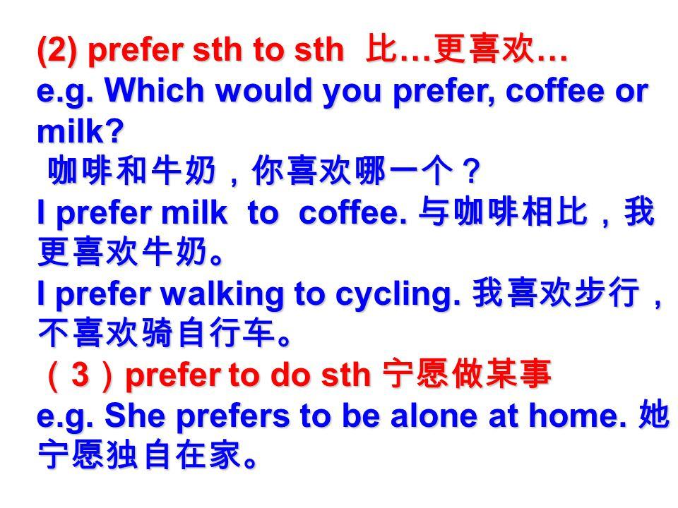 prefer v. 更喜爱,更喜欢 choose sth rather than sth else; like sth better.