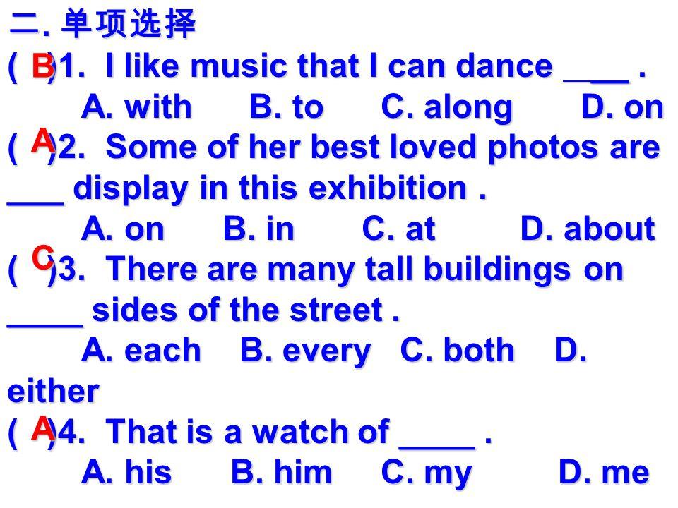 9. 考虑到 _______________ 10. 很多年以来 ___________________ 9.