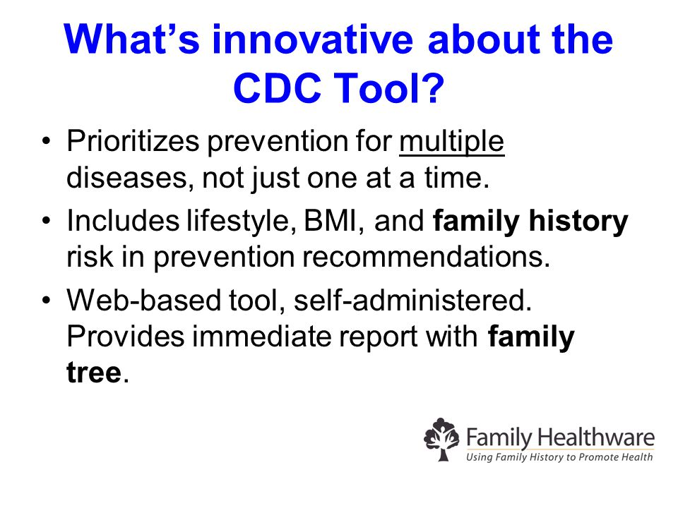 What's innovative about the CDC Tool.