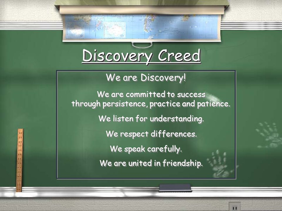 Discovery Creed We are Discovery.
