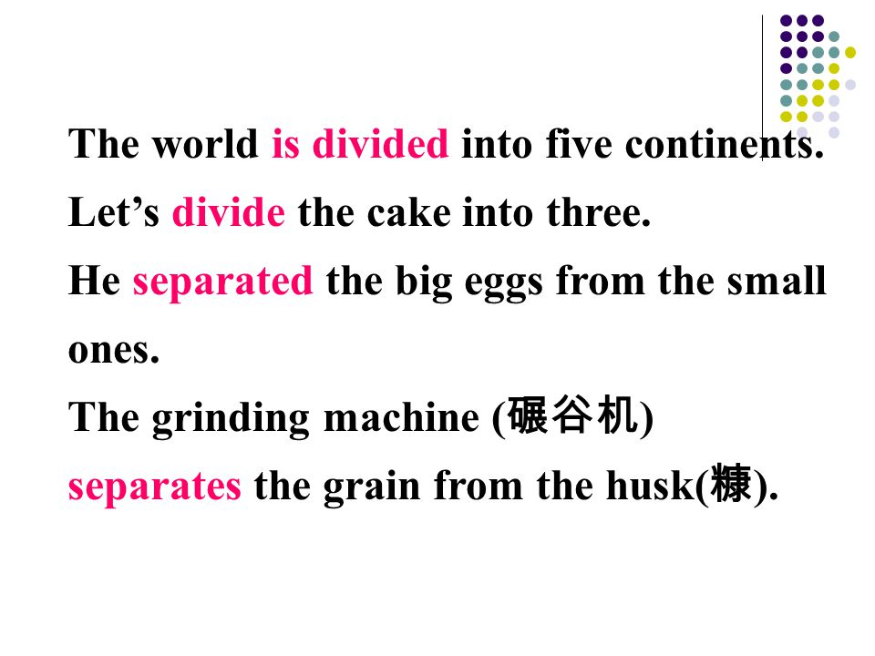 The world is divided into five continents.Let's divide the cake into three.