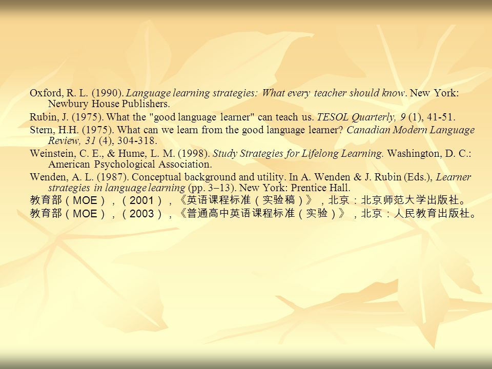 Oxford, R. L. (1990). Language learning strategies: What every teacher should know.