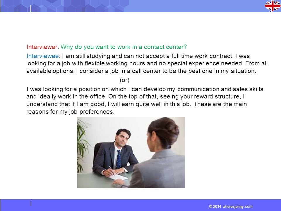 © 2014 wheresjenny.com Interviewer: Why do you want to work in a contact center.